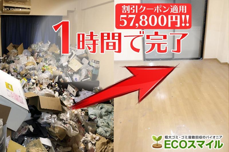 横浜市2LDKアパートN様宅の不用品回収 2tトラック積み放題