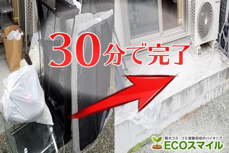 格安おススメ業者のトラック積み放題での不用品回収葛飾区の現場レポート