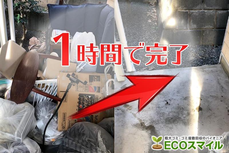 格安おススメ業者のトラック積み放題での不用品回収|東京都江戸川区の現場レポート
