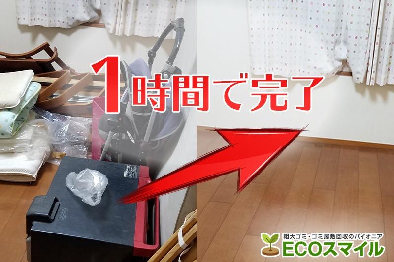 格安おススメ業者のトラック積み放題での引っ越し時の不用品回収神奈川県茅ケ崎市の現場レポート