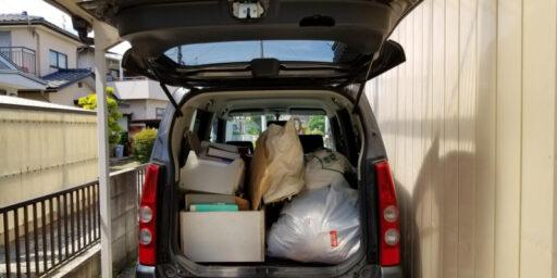 大田区で粗大ごみを持ち込み処分する方法
