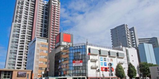 西東京市で市に粗大ごみを収集してもらう方法