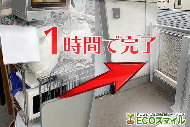 格安おススメ業者のトラック積み放題での不用品回収|埼玉県上尾市の現場レポート