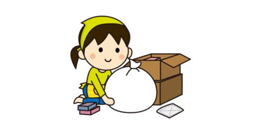 大量の引っ越しゴミを処分する3つの方法