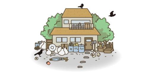 【比較】ゴミ屋敷の片付けにかかる費用を紹介