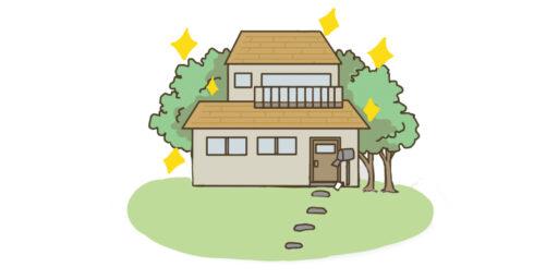 ゴミ屋敷を片付ける費用を把握して綺麗な家を手にしましょう