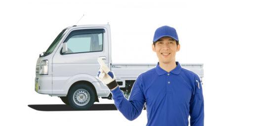 1DKや2Kの大掃除には1.5tトラック積み放題がお得!