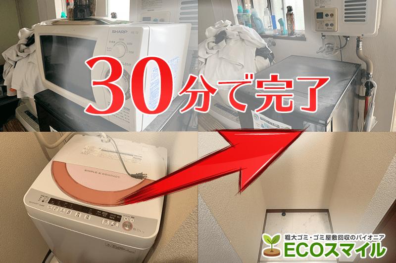 格安おススメ業者のトラック積み放題での不用品回収|埼玉県久喜市の現場レポート
