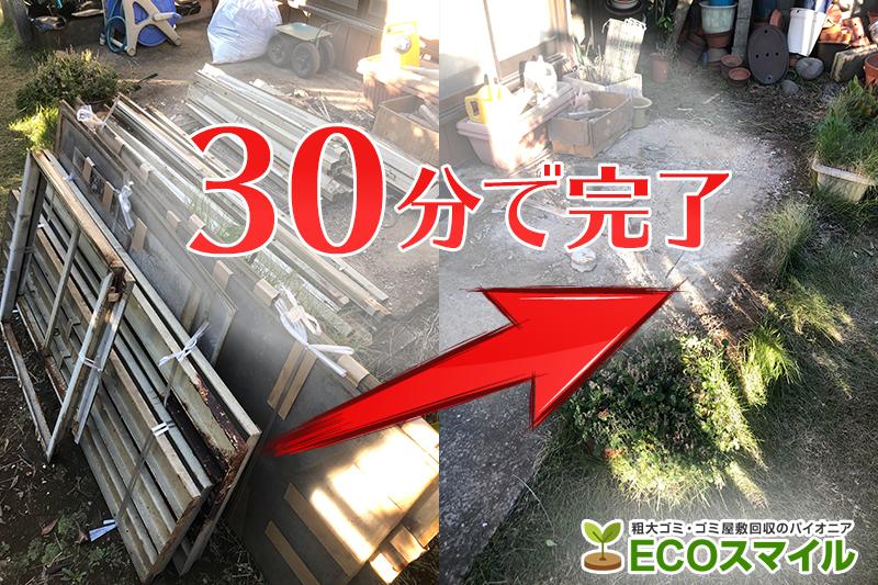 格安おススメ業者のトラック積み放題での不用品回収|東京都国分寺市の現場レポート